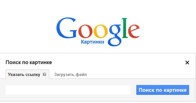 google_poisk_kartinok1